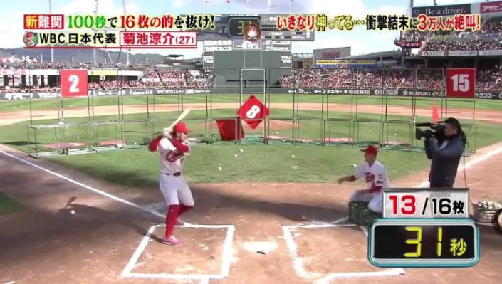 20171202炎の体育会TV193
