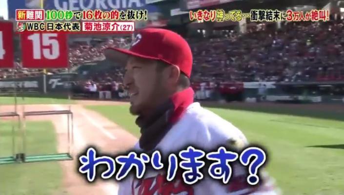 20171202炎の体育会TV126