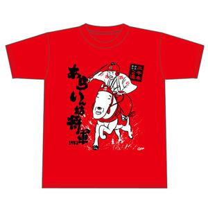 新井Tシャツ2000本安打カウントダウン23