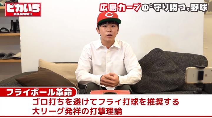 20200203鈴木福広島カープ愛を語り尽くす054
