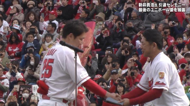 新井引退セレモニー7