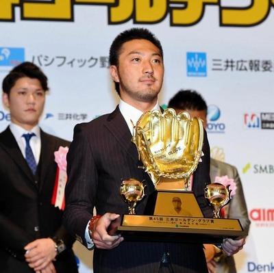 2016ゴールデングラブ賞6
