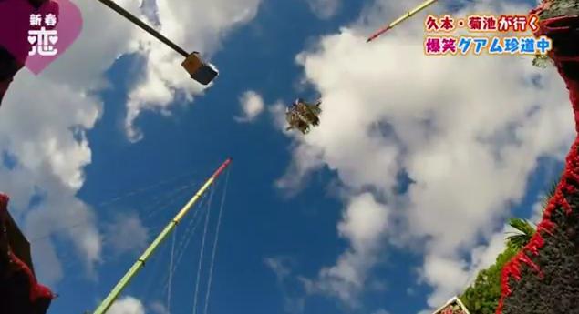 恋すぽ新春SP菊池久本マエケン094