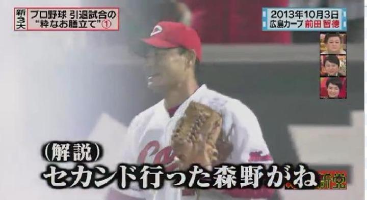 20151118 怒り新党前田引退試合033