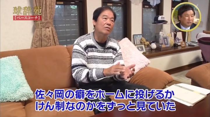 20191207球辞苑36