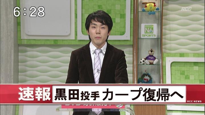 黒田カープ復帰