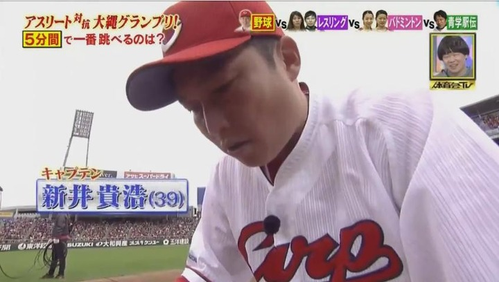 20170121炎の体育会TVカープ大縄跳び参戦109