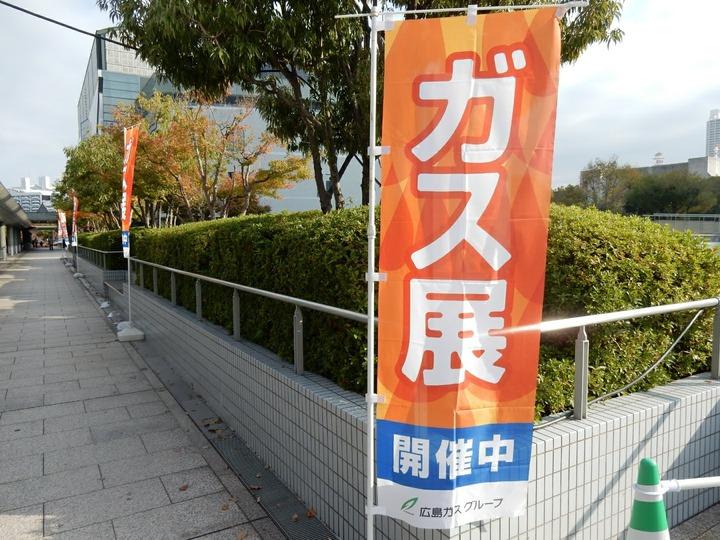 20181118黒田博樹トークショー56