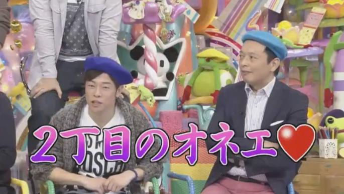 20170122アメトーーク絵心ない芸人マエケン319