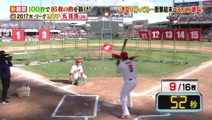 20171202炎の体育会TV152