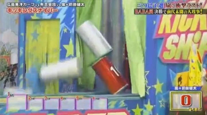 20180103VS嵐SP177