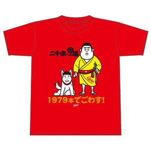 新井Tシャツ2000本安打カウントダウン14