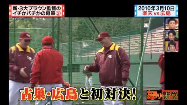 20130724怒り新党125