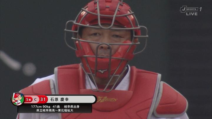 石原慶幸引退試合102