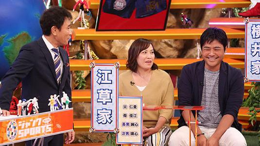 江草家族3