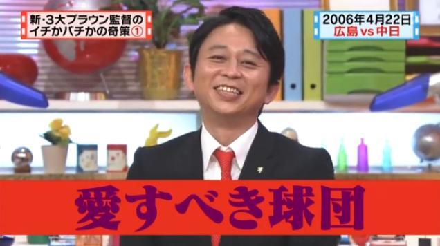 20130724怒り新党074