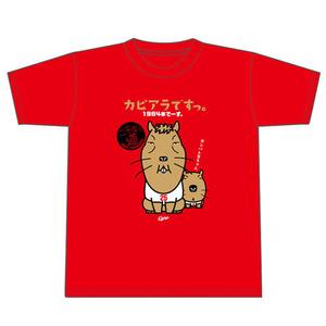 新井Tシャツ2000本安打カウントダウン29