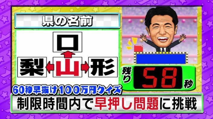 20170208ミラクル9前田&稲葉202