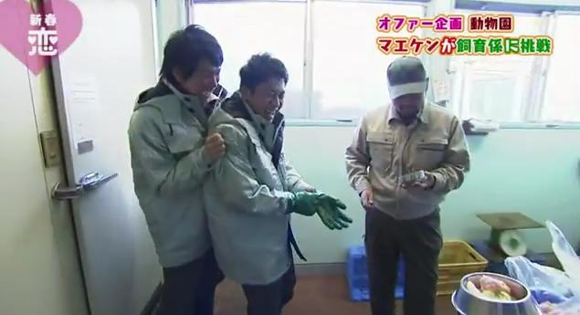 恋すぽ新春SP菊池久本マエケン021