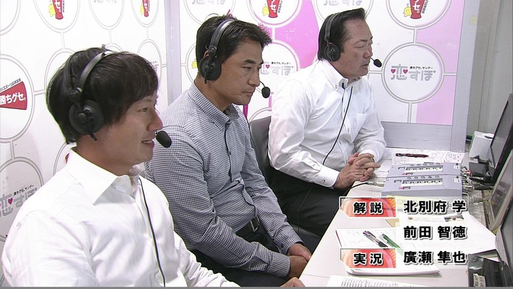 前田北別府3