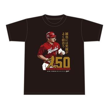 2021鈴木誠也150本塁打Tシャツ1