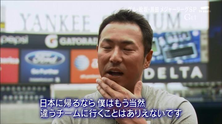黒田日本では広島発言