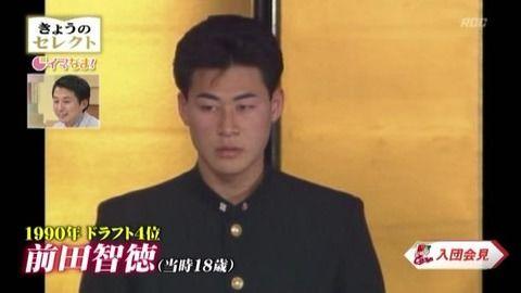 入団会見髪型3