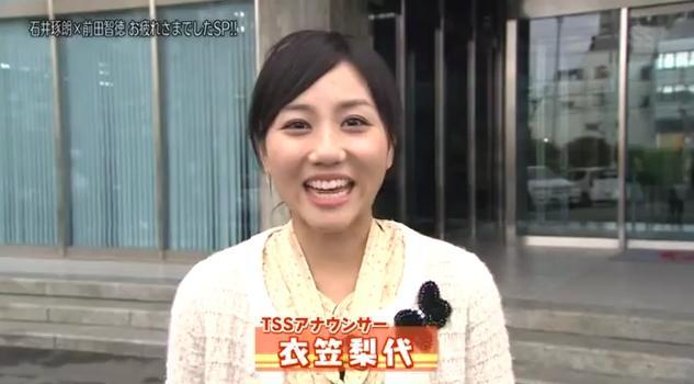 石井琢朗×前田智徳053