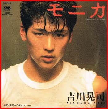吉川晃司19