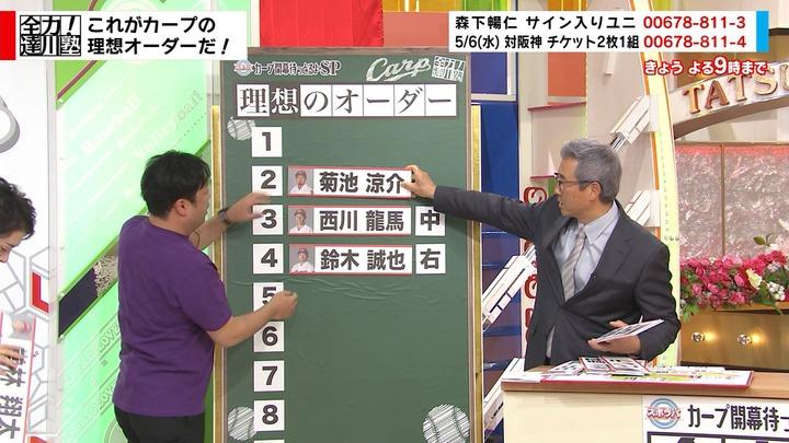 20200317達川塾15
