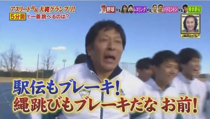 20170121炎の体育会TVカープ大縄跳び参戦202