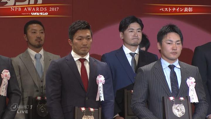 NPB AWARDS 2017_31