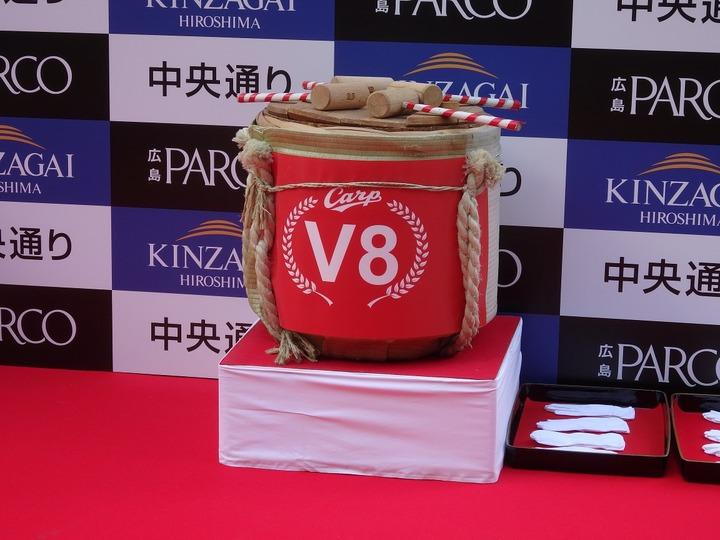 20171111カープ連覇鏡割り17