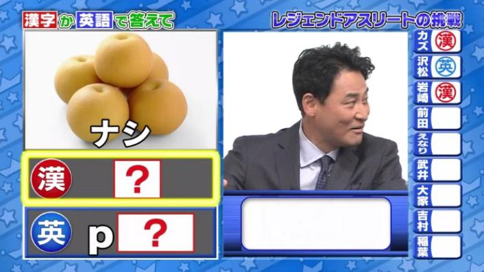 20170208ミラクル9前田&稲葉117