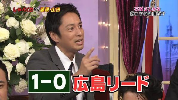 しゃべくりミコライオ徳井7