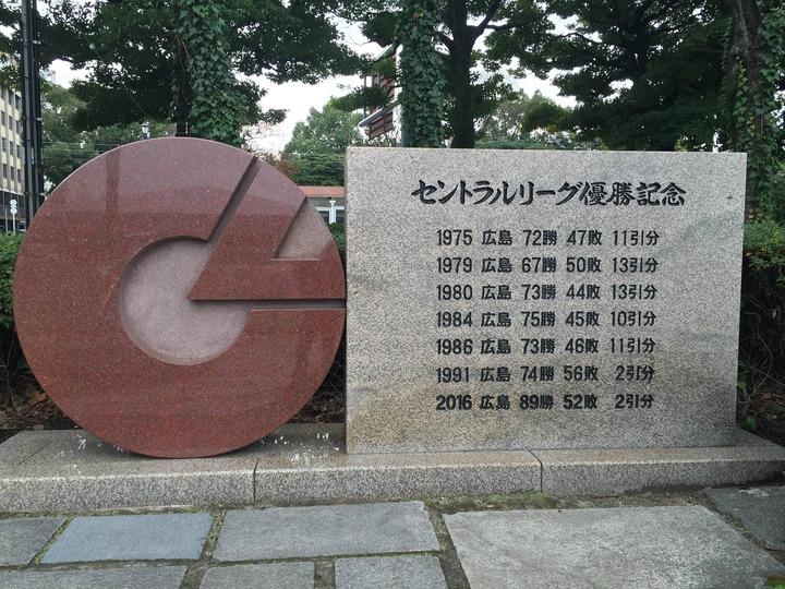 広島観光75