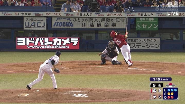 新井貴浩4217