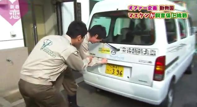 恋すぽ新春SP菊池久本マエケン062