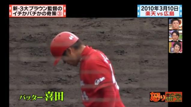 20130724怒り新党132