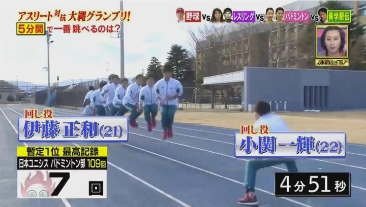 20170121炎の体育会TVカープ大縄跳び参戦198