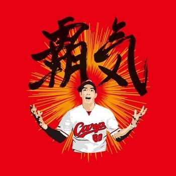 安部覇気Tシャツ2