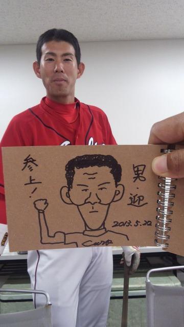 迎似顔絵2