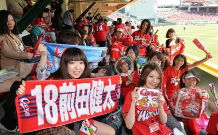 関東カープ女子06