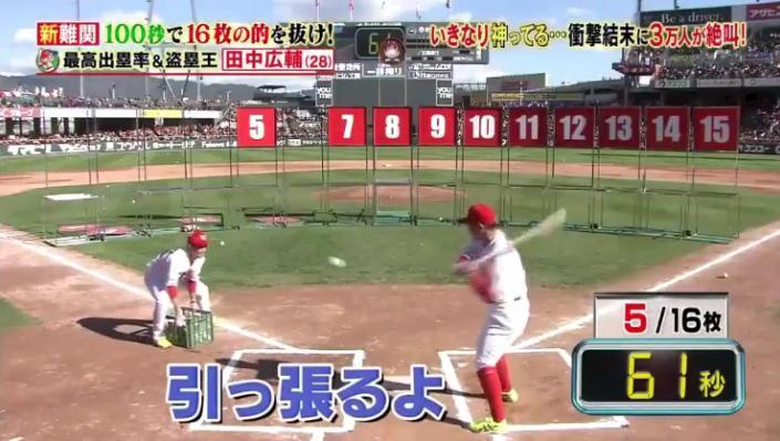 20171202炎の体育会TV52