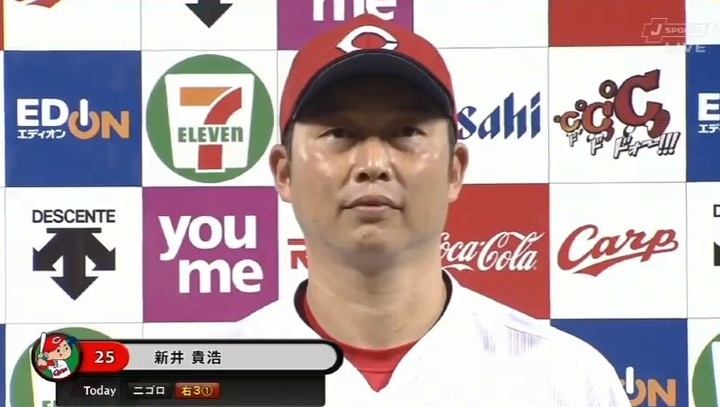 新井貴浩4694