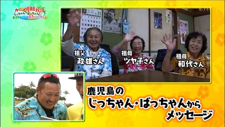 20161216金ぶちカープ優勝旅行19