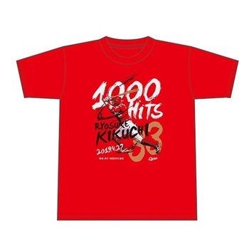 2019菊池涼介1000安打記念Tシャツ1