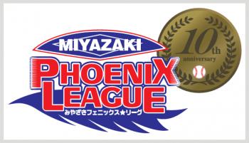宮崎フェニックスリーグ2013