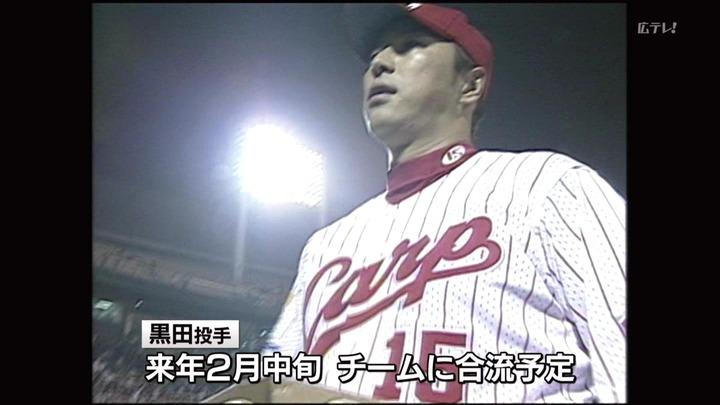 黒田復帰47