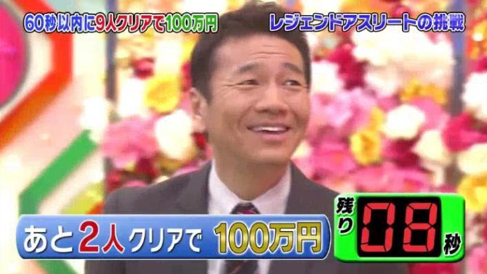 20170208ミラクル9前田&稲葉272